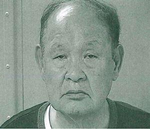 Jin S. Chung